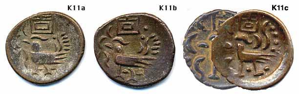 1/2 fuang camboyano del ave budista Hamsa. S. XIX CBK11.3