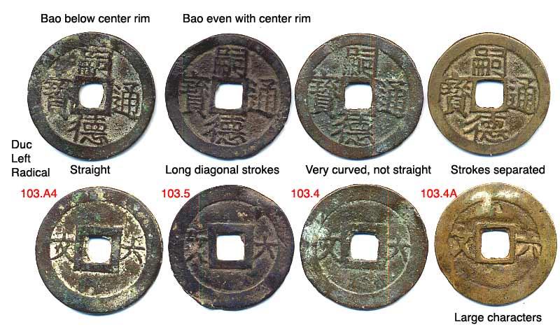 semans world coins vietnam cash sales educational