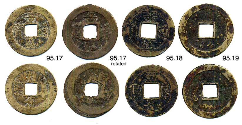 B95 14 Chinese Style Calligraphy Just As 7c G 10 00 16 Rev Sun Rt Moon Left Small Char Type Of 2 Robust Coin 25m 3 76g Vf