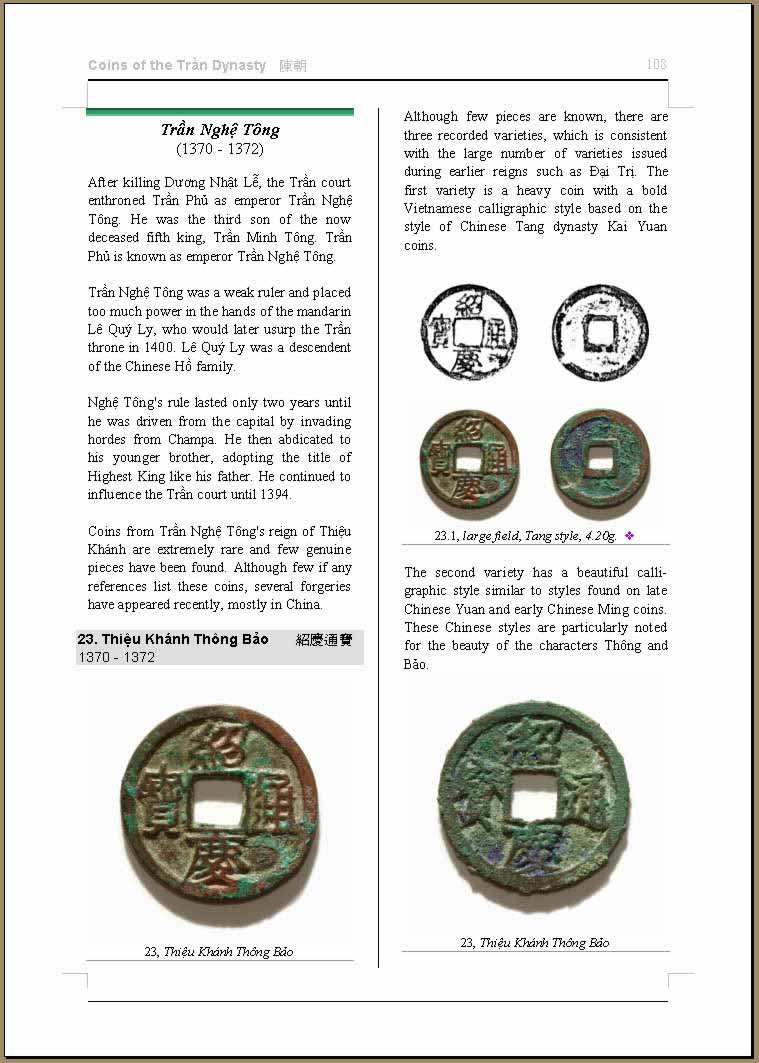 autobiography on a coin Men fear to tread: the autobiography of russell means, by russell  a  new cliche for the old, the reverse side of the same racist coin.