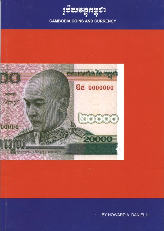 Lao Coins /& Currency Collectors Reference Catalog 1st Edition By Howard Daniel