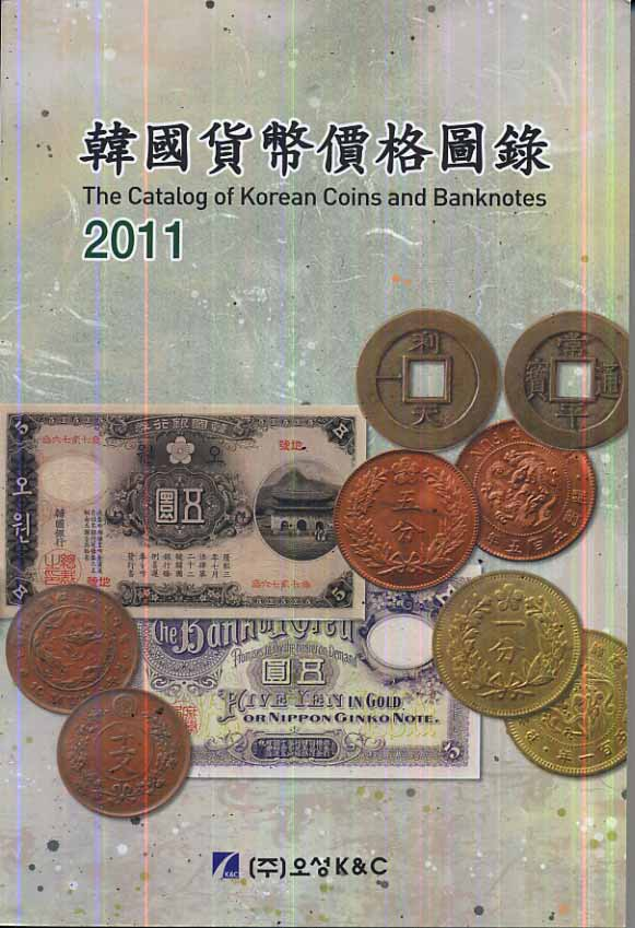 summaries of the china coin Iv|metallurgical analysis of chinese coins at the british museum the aim of this publication is to bring together the results of metallurgical analysis on chinese coins undertaken at the.